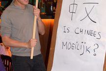 Chinese wandeling / Cultuurproeven : ga op stap met een Chinese gids door Chinatown en maak kennis met een boeiende cultuur.  Aansluitend is er een maaltijd met populaire en minder gekende gerechten.