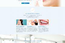 web – clinic hospital