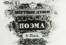 Russian literature