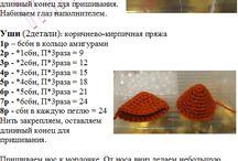 Вязанные запчасти для амигуруми.
