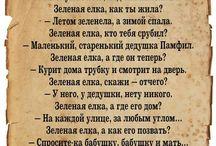 поэты