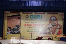 JAGATHGURU - New CD launched by GIRI / Music composed by Rajesh Viadya, Lyrics by Dr.Kruthiya, Sung by Malavika Rajesh Vaidya.