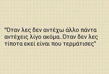 favorite quotes♡♥