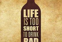 мое вино