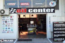 AUTOMOTO OIL CENTER / Κέντρο λιπαντικών, χημικών και ειδικών προϊόντων στη Θεσσαλονίκη