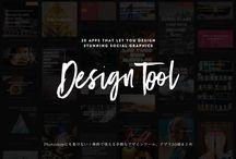 design / デザイン