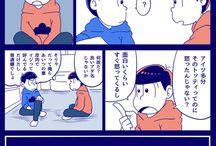 松 カラトド