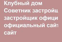 Буклет мфк