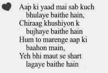 Valentine Day Shayari / Valentine Day Shayari, SMS, Quotes with Images