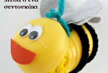 Bees  crafts / Διάφορες ιδέες και κατασκευές για τις μέλισσες και το μέλι