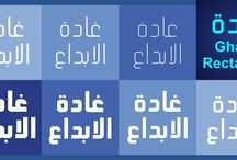 Hasan Ghada Rectangle / Hasan Ghada Rectangle is an Arabic display typeface. It is useful for titles and graphic projects The font is based on the simple lines of Modern Kufi calligraphy with new ideas for rectangle shapes and geometric feel. In 2012, I revised its letters a lot to make it more beautiful and produced additional weights to become 7 weights. more at: http://hibastudio.com/hasan-ghada-rectangle/