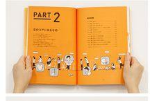 красивые бумажки / books, packaging, brochures, posters etc