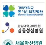 협력병원,Affiliated Hospital