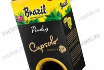 Paulig: Кофе в капсулах