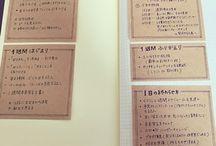 手帳 ノート