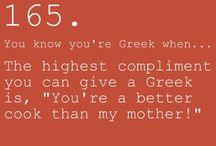Funny Greek stuff