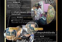 Apex Art info