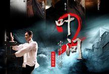 Mandarin Classic Movie