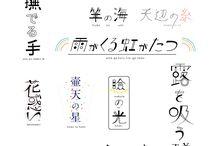 graphic_typography_design