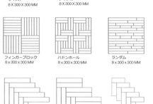 デザイン建築用語