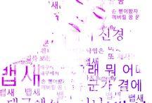 K-pop ( ˘ ³˘)