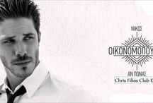New promo song... Νίκος Οικονομόπουλος - Αν Πονάς (Chris Filios Club Edit)