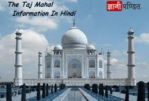 The Taj Mahal History In Hindi
