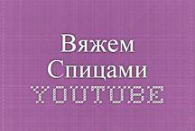 вязание узоров-видео