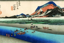 "ukiyo-e. Hokusai and more / Ukiyo-e (literally ""pictures of the floating world"") is the main artistic genre of woodblock printing in Japan, produced between the 17th and the 20th centuries. (source: Wikipedia)"
