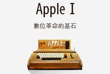 Apple / 蘋果系列文 #Apple