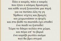 Νικος Γκατσος