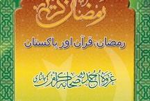 Magazines by Minhaj-ul-Quran International