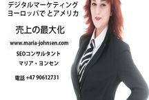 SEO Japan / SEO and pay per click for Japanese Businesses