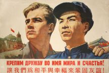 Moscow-Beijing Express on The Saker / Chinese-Russian current events, news, politics and history