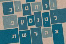 hebrew typo