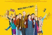 movie2015 / 2015みた映画