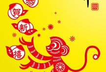 Chinese New Year Vector / Series of Chinese New Year Vector illustrations. Royalty Free Stock. Available at iStockphoto.