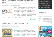 WEBデザインの勉強
