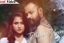 Dheere Dheere  -  Lyrical Video - Odia Music