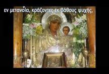 Cristian religion's psalms