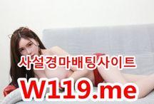 일본경마사이트 ☞ T119.me ☜ 온라인경마