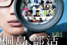 Movie / by Kazuto Takamura