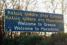 Μακεδονία Ελλας