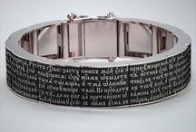 Ювелирные изделия / Эксклюзивные кольца ручной работы
