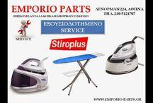 STIROPLUS ΕΞΟΥΣΙΟΔΟΤΗΜΕΝΟ SERVICE / Ανταλλακτικά , Επισκευή , Συντήρηση,- Service ηλεκτρικών οικιακών συσκευών  Ψυγεία , Κουζίνες , Πλυντήρια ρούχων , πιάτων, σίδερα, πρεσσοσίδερα, ηλεκτρικές σκούπες, Σακούλες για ηλεκτρικές σκούπες, χύτρες ταχύτητας, microwave, Φουρνάκια, σεσουάρ, τοστιέρες, καφετιέρες, Μιξερ, Σκουπάκια, Φίλτρα νερού ψυγείου  σχεδων όλων των εταιριών. Κατασκεύες σε λάστιχα ψυγείων, ψυγειοκαταψύκτες. ΛΕΝΟΡΜΑΝ 224 ΑΘΗΝΑ ΤΗΛΕΦΩΝΟ 210-5121707.