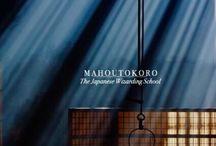Mahoutokoro - Wizarding Schools / -aesthetic Wizarding Schools around the world : Japan