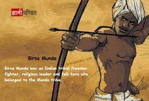 Birsa Munda History In Hindi