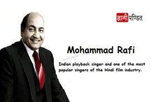 Mohammad Rafi biography in Hindi