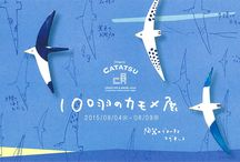 CATATSU(イラストレーター)