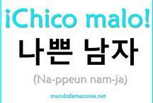coreano aprender